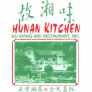 Hunan Kitchen of Grand Sichuan Logo