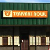 Teriyaki Bowl Logo