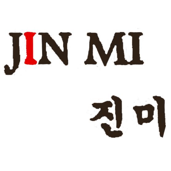 Jin Mi Korean Cuisine Logo