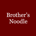 Brother's Noodles Logo