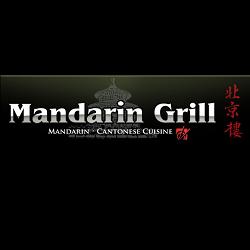 Mandarin Grill Logo