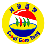 Seoul Gom Tang Logo