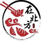 Northern Dumplings House Logo