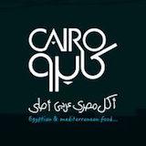 Cairo Restaurant & Cafe Logo