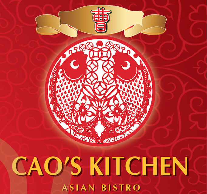 Cao's Kitchen Asian Bistro 曹 Logo