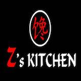 Z's Kitchen Logo