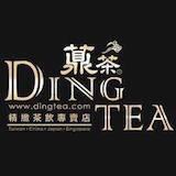 Ding Tea (Irvine) Logo