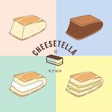 Cheesetella Westminster Logo