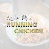 Running Chicken 走地鸡 Logo