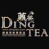 Ding Tea by Phybie Logo