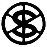 The Sutler Logo