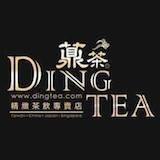 Dingtea Bolsa Logo