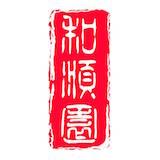 Jun Dynasty Chinese Restaurant Logo