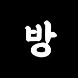 Lunch Bang Logo