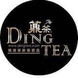 Ding Tea Portland State University Logo