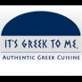 Its Greek to Me! Logo