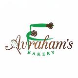 Avraham Bakery Logo