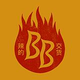 Blazin' Bamboo Logo