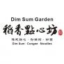 Dimsum Garden Logo