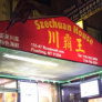 Szechuan House Logo