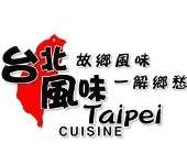 Taipei Cuisine Logo