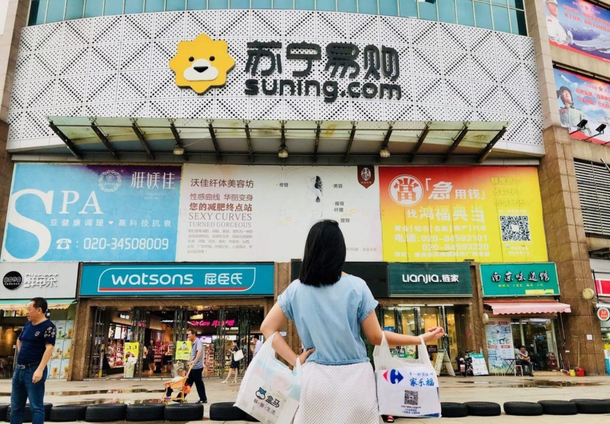 Background Image for One More Jigsaw Piece to Fit into Suning's Smart Retail Empire