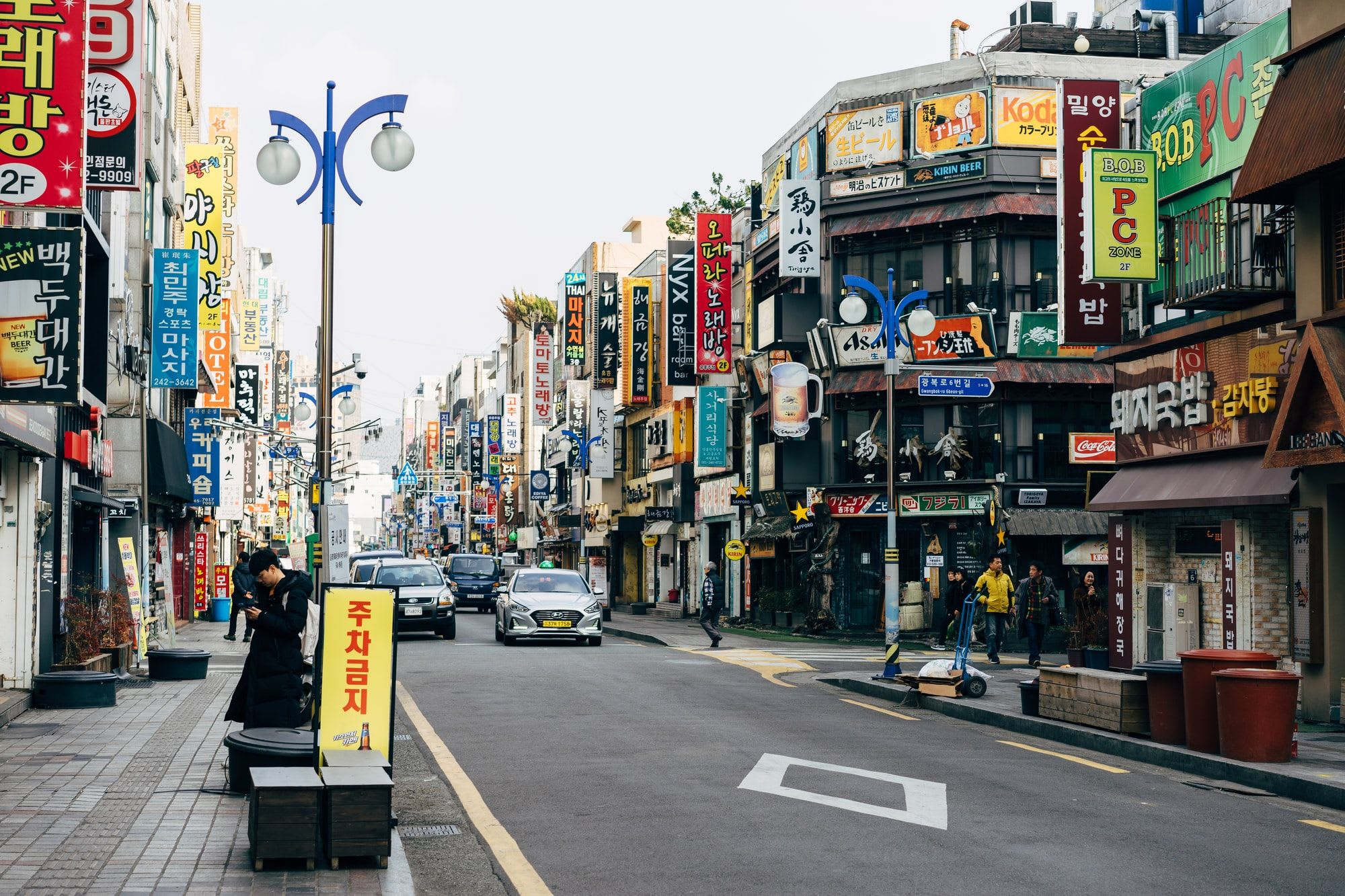 Background Image for From South Korea to the UK : Understanding 'how busy is this road?'
