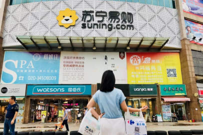 One More Jigsaw Piece to Fit into Suning's Smart Retail Empire