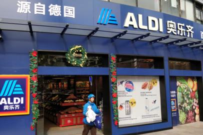 Aldi in Shanghai