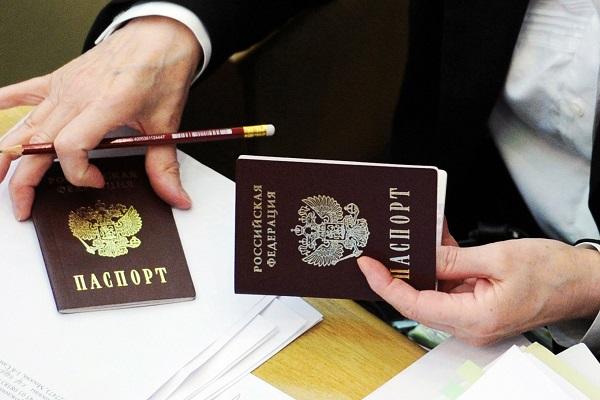 Оформление временной регистрации для иногородних