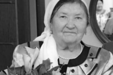 В Татарстане скончалась Герой соцтруда Ганзя Ахмадиева