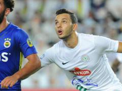 Источник: «Рубин» близок к подписанию контракта с защитником сборной Туниса