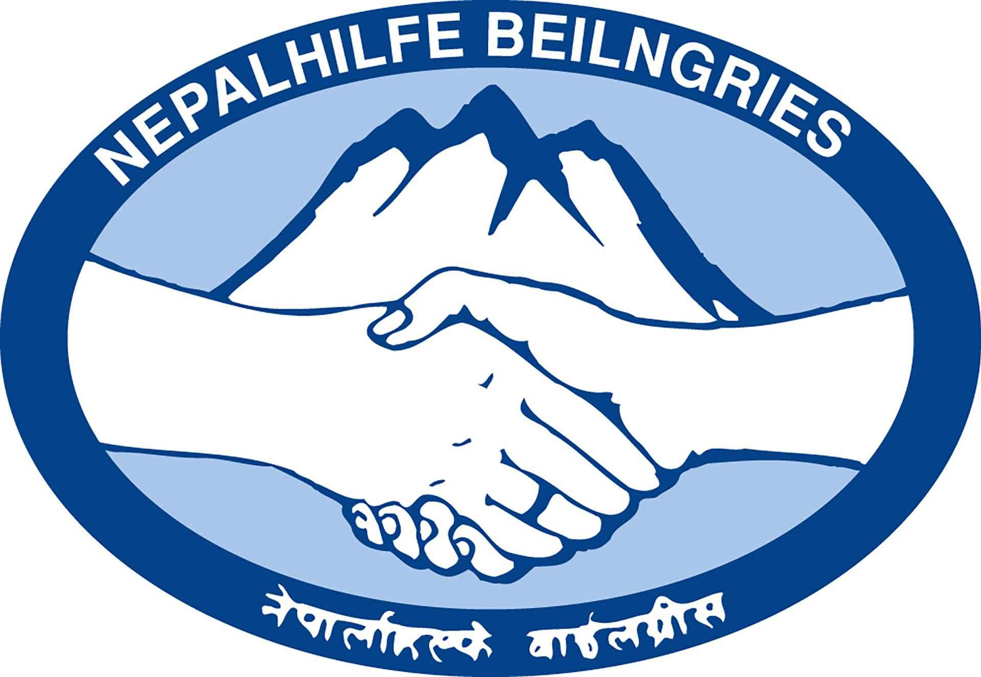 logo-nepalhilfe