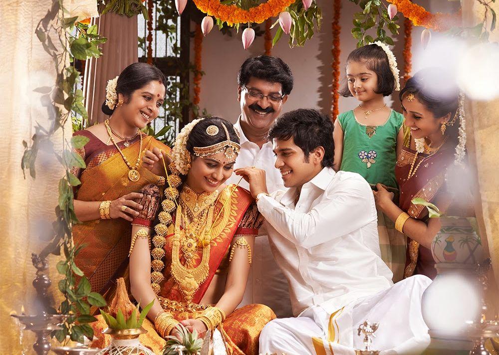 Tamil Subavivaham Matrimony - தமிழ்