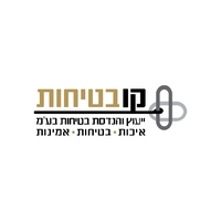 קידום-אתרים-קו-בטיחות-לוגו