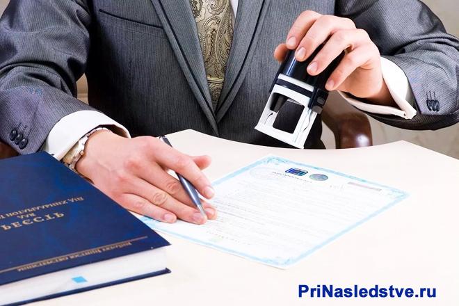 Каков срок прописки по месту жительства граждан РФ? Сколько времени делается оформление постоянной регистрации?