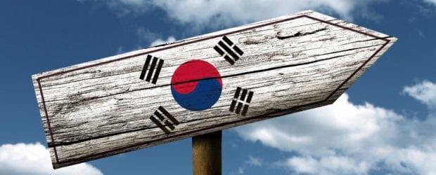 Как оформляется виза в Корею для россиян?