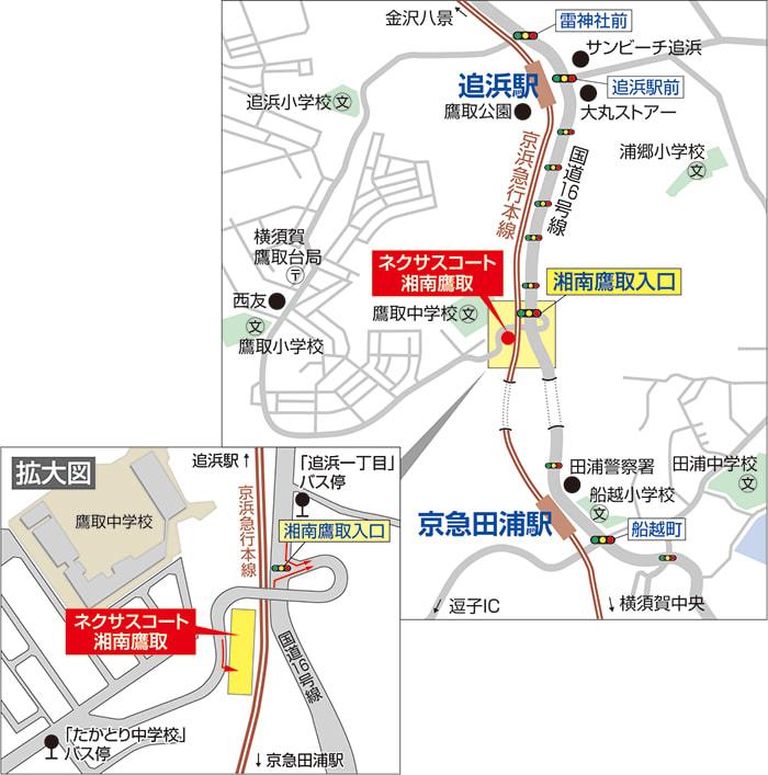 湘南鷹取マップ