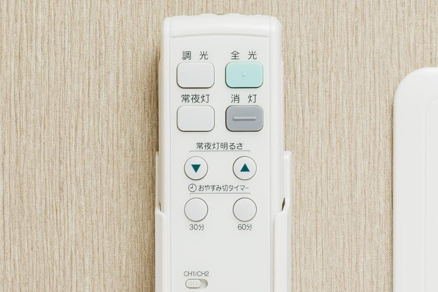 居室照明リモコン(スリープタイマー付き)