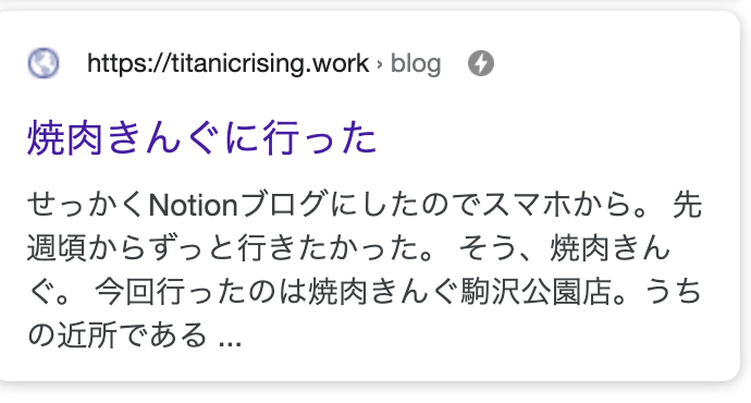 https://res.cloudinary.com/dw86z2fnr/image/upload/v1620382979/titanicrising.jp/about-amp/_2020-08-22_23.27.27_xzeh9m.png