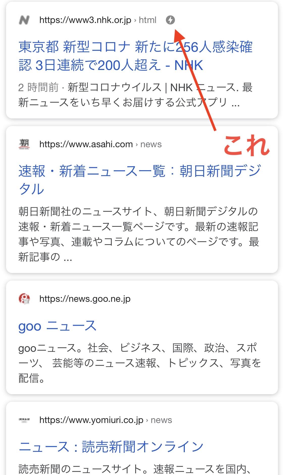 https://res.cloudinary.com/dw86z2fnr/image/upload/v1620382980/titanicrising.jp/about-amp/IMG_1551_lqanm9.jpg