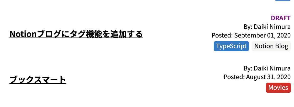 https://res.cloudinary.com/dw86z2fnr/image/upload/v1620383433/titanicrising.jp/notion-blog-tag/_2020-09-02_14.39.20_yvwxqh.png