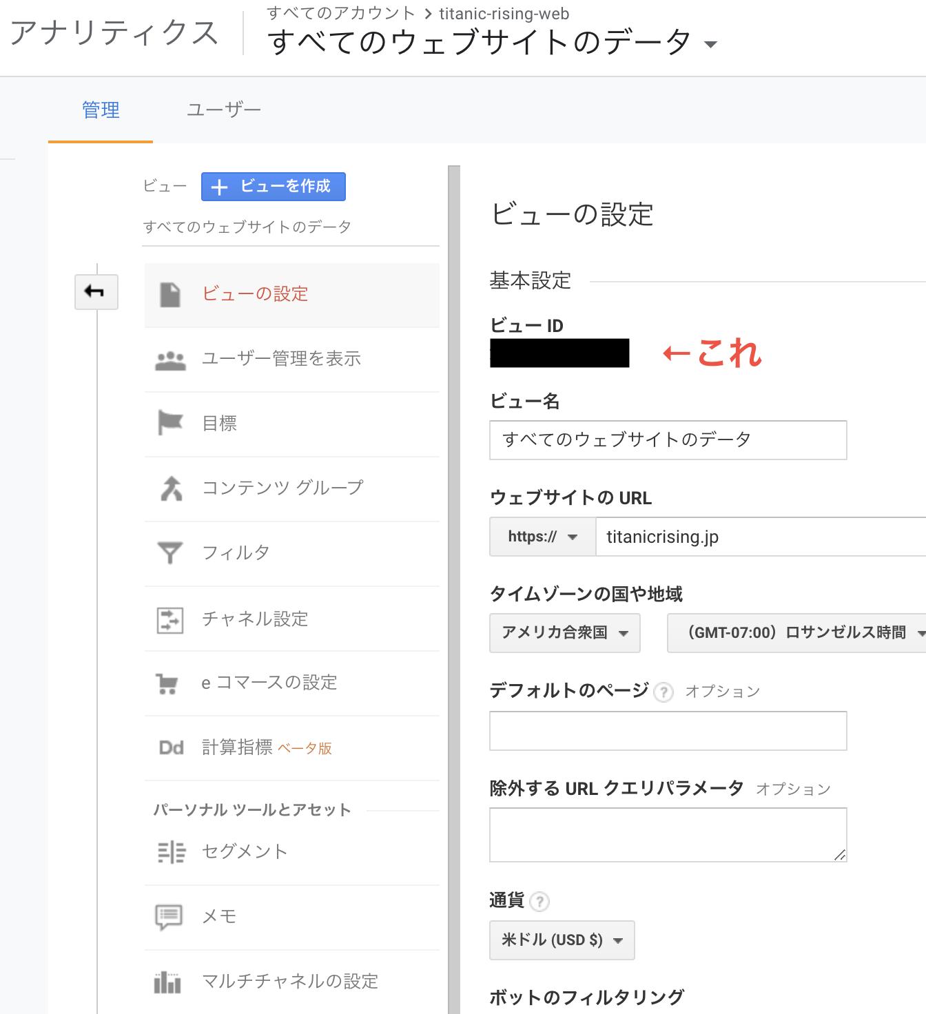 https://res.cloudinary.com/dw86z2fnr/image/upload/v1620383434/titanicrising.jp/popular-article/_2020-09-19_11.13.49_xaubek.png