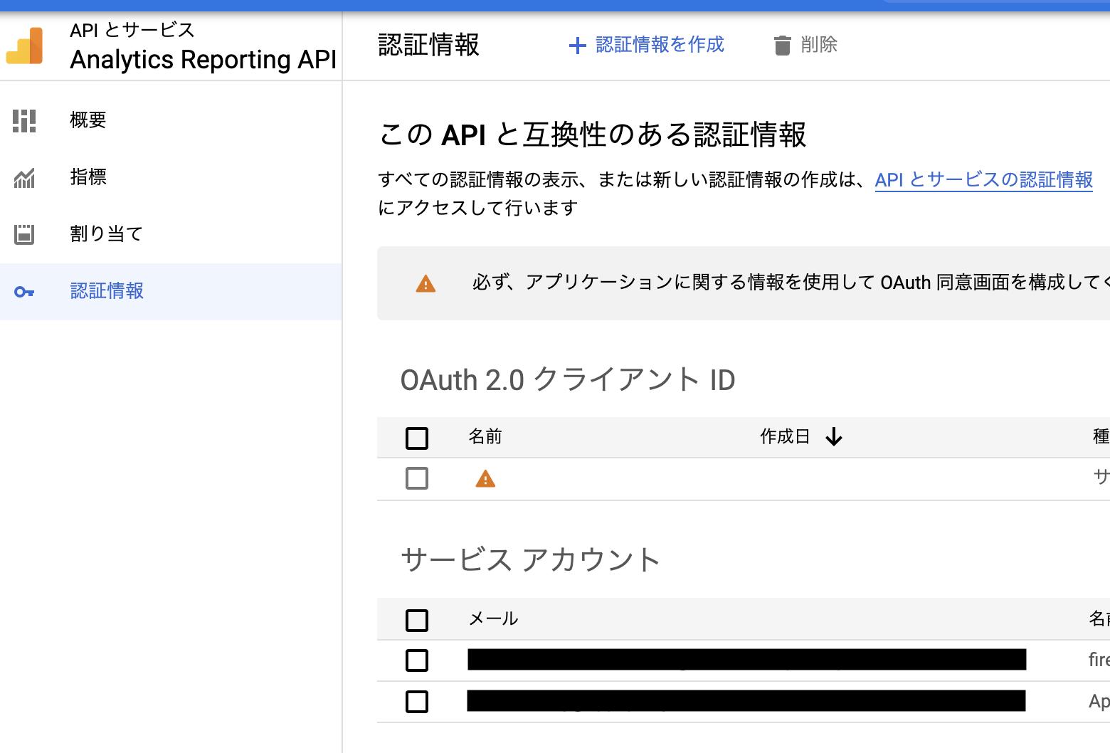 https://res.cloudinary.com/dw86z2fnr/image/upload/v1620383434/titanicrising.jp/popular-article/_2020-09-19_11.24.38_txcxqc.png