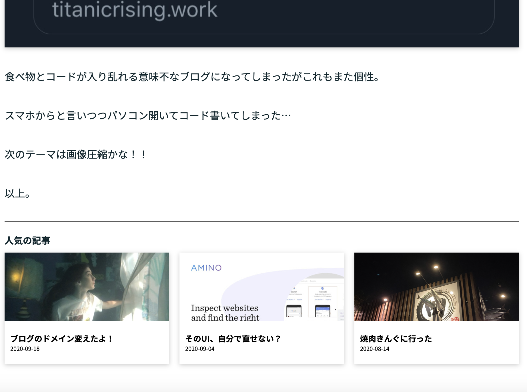 https://res.cloudinary.com/dw86z2fnr/image/upload/v1620383434/titanicrising.jp/popular-article/_2020-09-19_13.09.39_yqoi0z.png