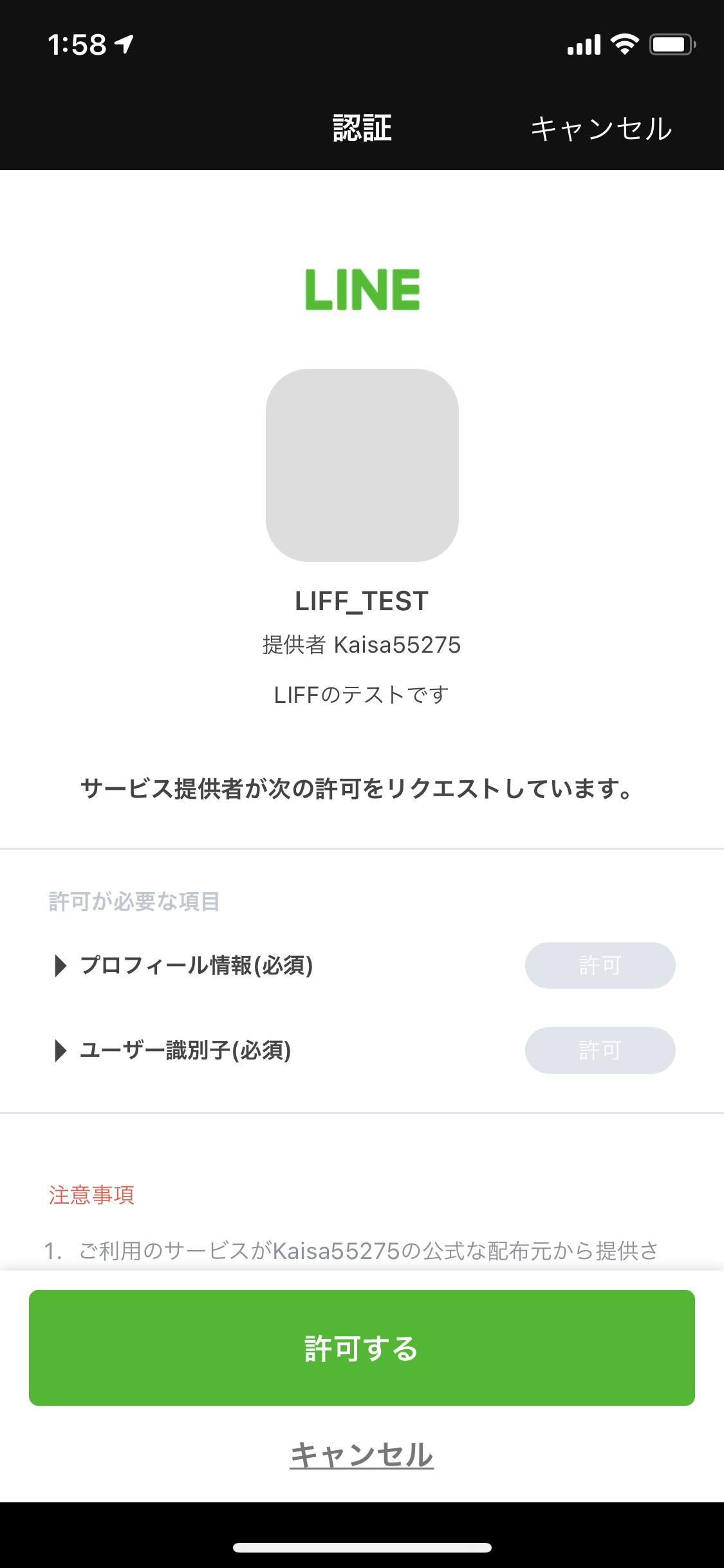 https://res.cloudinary.com/dw86z2fnr/image/upload/v1620383436/titanicrising.jp/vue-liff/IMG_2067_mzvia4.png
