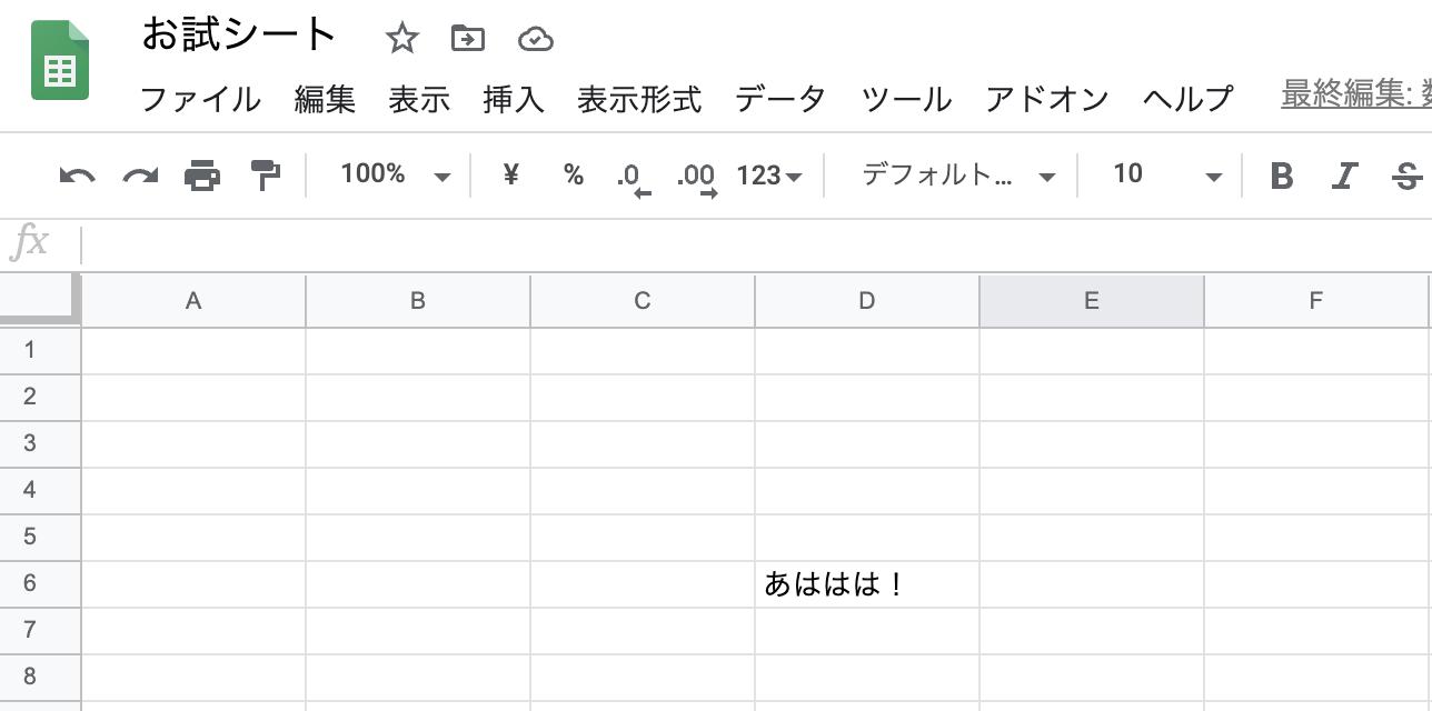 https://res.cloudinary.com/dw86z2fnr/image/upload/v1620383438/titanicrising.jp/write-gas-in-ts/_2020-10-09_10.24.46_fveoqz.png