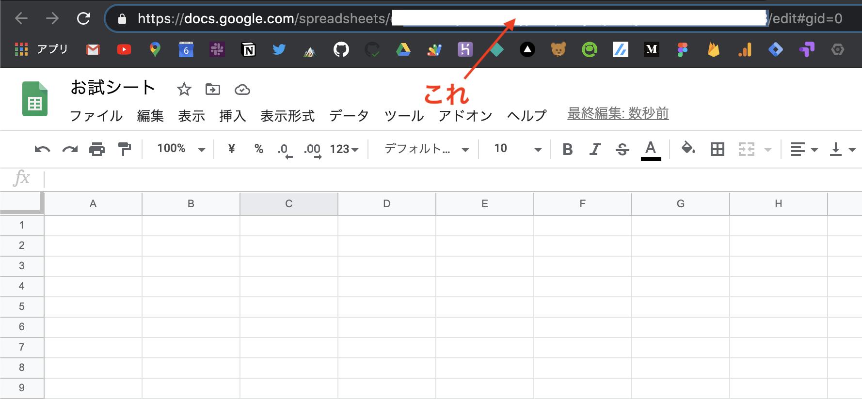 https://res.cloudinary.com/dw86z2fnr/image/upload/v1620383439/titanicrising.jp/write-gas-in-ts/_2020-10-09_10.23.03_lgadcm.png
