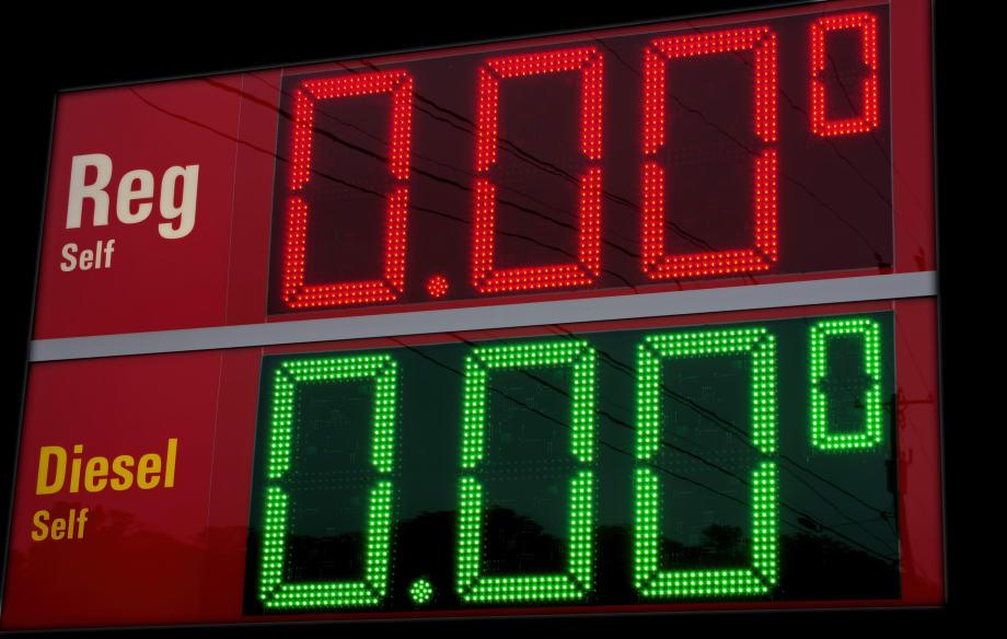 Petrol Pump Prices
