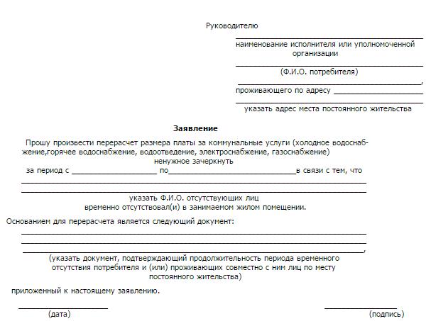 Документы для регистрации дополнительного соглашения к договору аренды